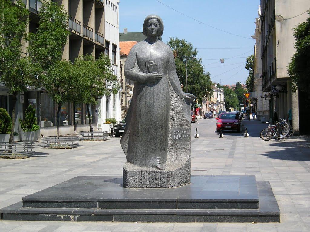 Desanka Maksimovic Spokojstvo Koje Pesnik Oseca Posle Ispevane